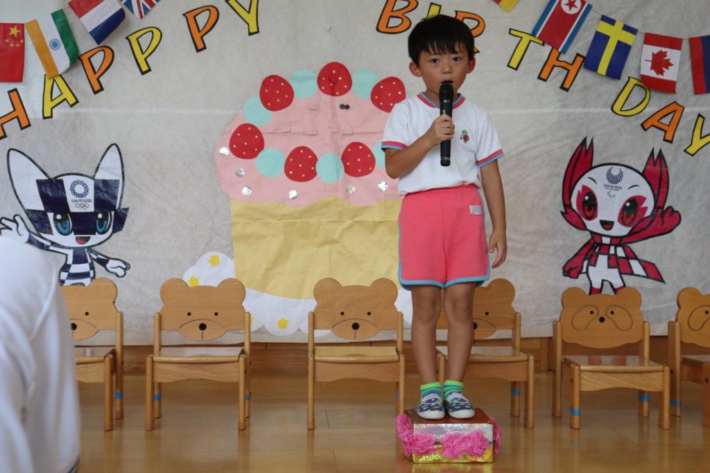 8月誕生会!日下田