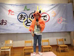 10月の誕生会★ (上野)