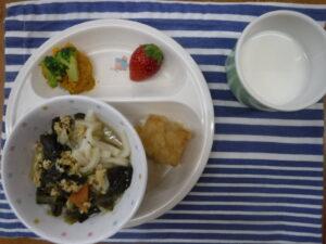 今日の給食:アレルギー代替食(あおば)